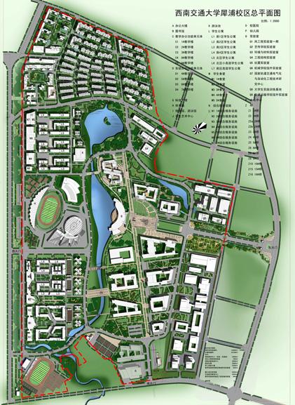 犀浦校区校园平面图,请点击查看大图