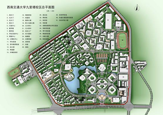 九里校区校园平面图,请点击查看大图