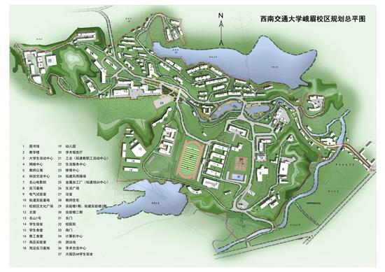 峨眉校区校园平面图,请点击查看大图